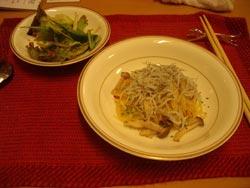 0411_dinner