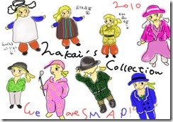 nakai_collection